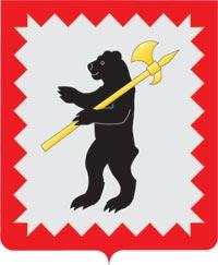 Герб города Малоярославец